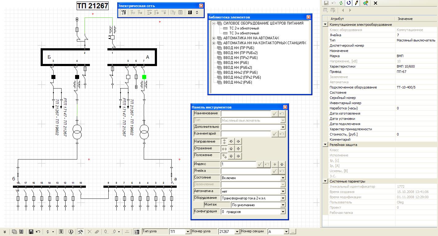 Процесс ввода схематических данных
